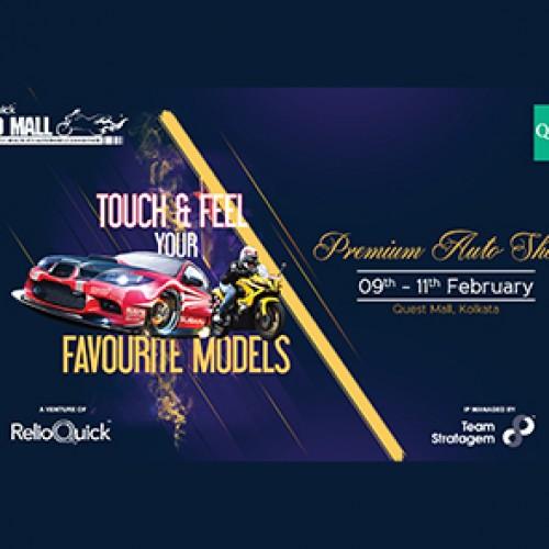 Premium Auto Show
